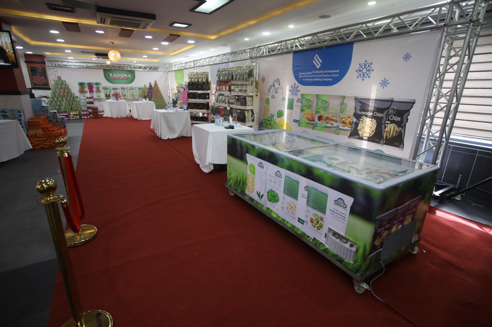 """Sinokrot Holding organizes the event of """"Spring & Ramadan 2021"""" in Hebron Governorate"""