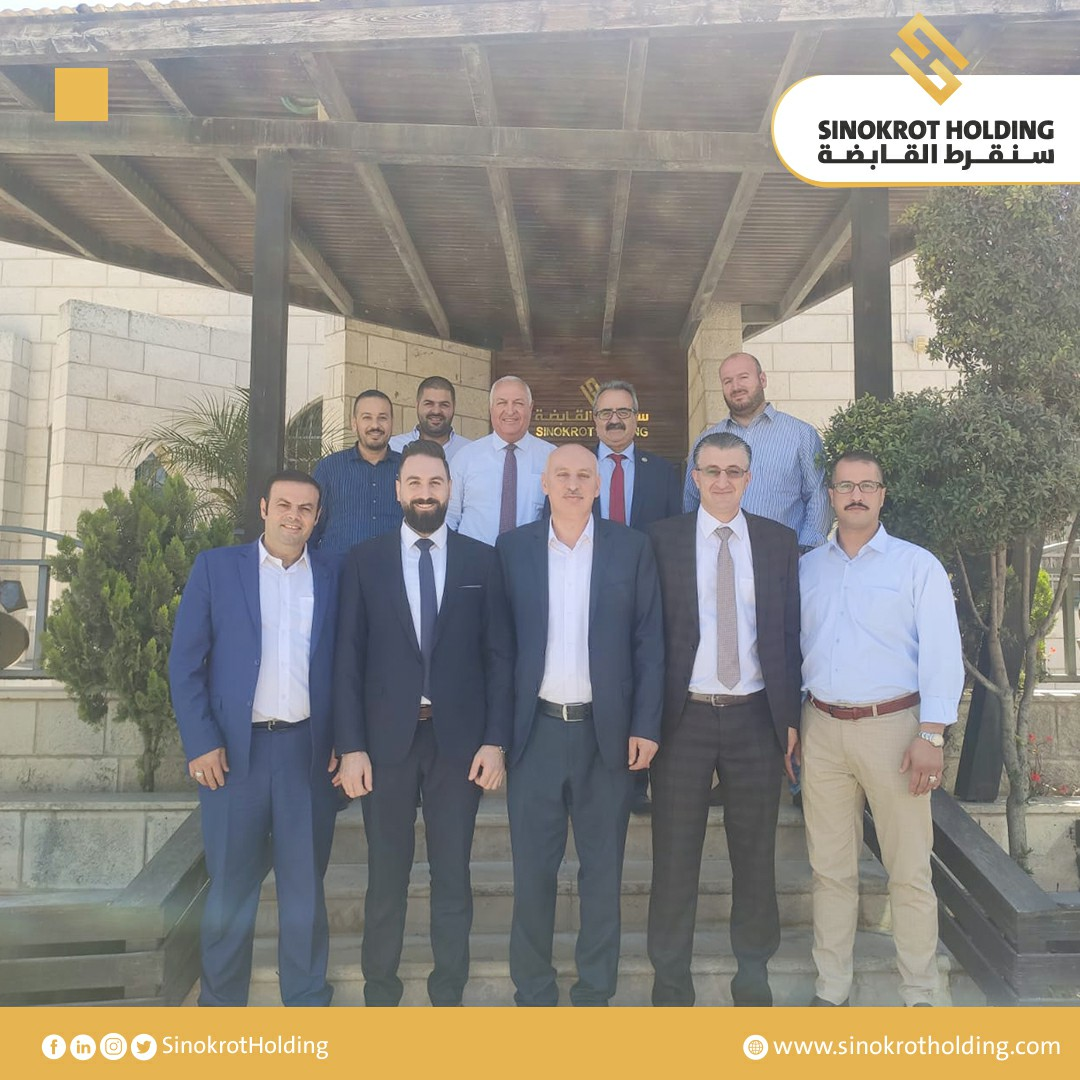 Visit From the food tarde association in Hebron to sinokrot holding