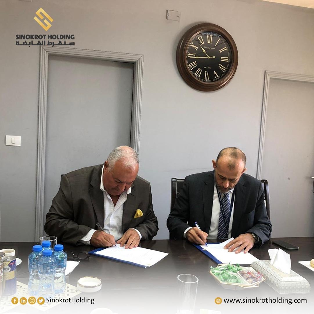 Sinokrot Holding starts a long-term insurance agreement with Al-Mashreq Insurance Company